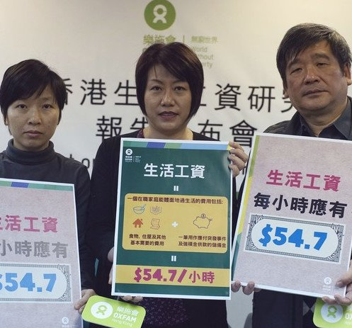 Image of Oxfam: Introduce HK$54.7/hr living wage to ensure decent standard of living