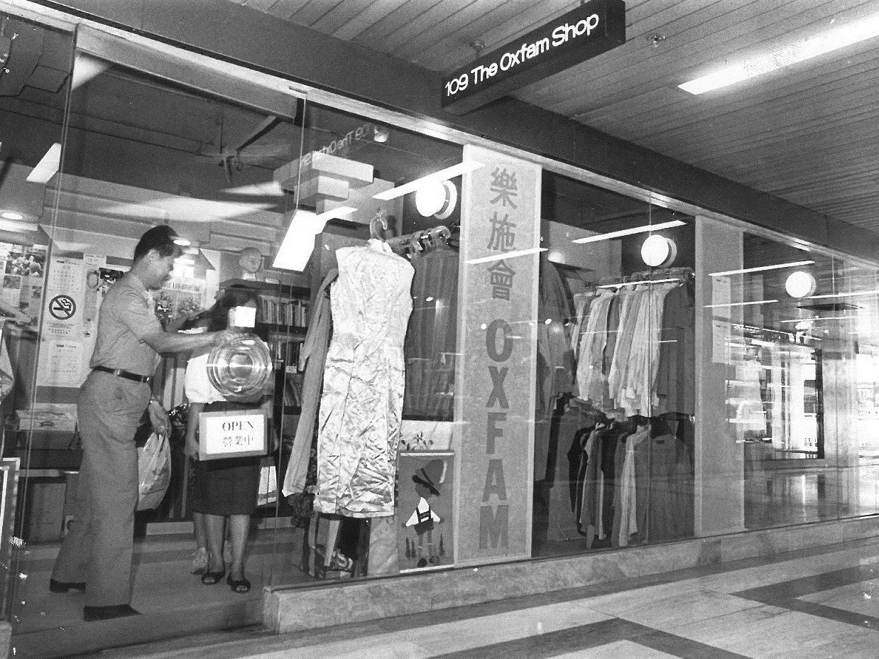 The Oxfam Shop was opened in Swire House in Central in 1977.