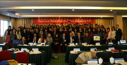 Technical Workshop Held in Beijing for Chinese CSOs Engaging with the G20