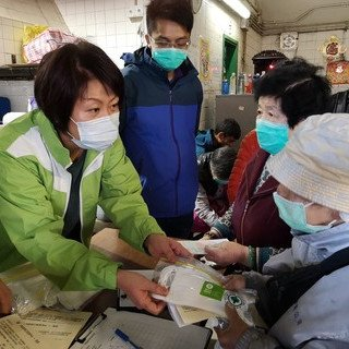 Novel Coronavirus Relief Efforts (Hong Kong)