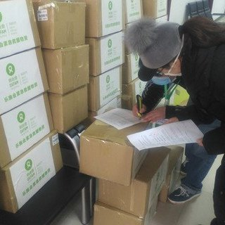 Novel Coronavirus Relief Efforts (Mainland China)